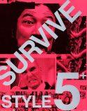 Hayatta Kalmanın 5 Yolu Filmi izle