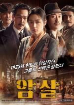The Assassination Filmi izle