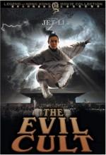 The Evil Cult Filmi izle
